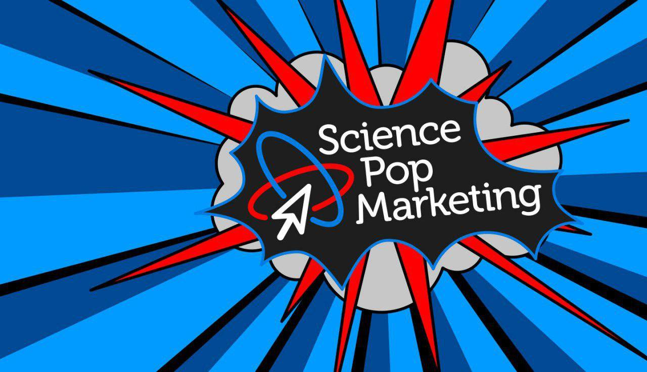 Первая научно-маркетинговая конференция Science Pop Marketing
